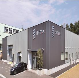 株式会社昭和機械製作所